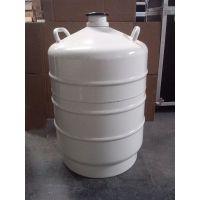 斯诺凯普牌   优等质量  品牌保证   YDS-35液氮罐