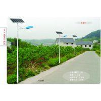 供应新农村建设福建龙岩4米15W太阳能LED路灯庭院灯厂家价格
