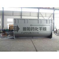 厂家优质供应鲁干牌WLDH螺带混合机厂家鲁阳干燥 品质保证您信的过单位