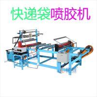 广东专业生产热熔胶喷胶机 自动喷胶设备 康晟牌智能热熔胶机