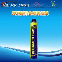 厂家直销 高阻燃聚氨酯发泡剂 优质pu发泡胶贴牌 填缝剂
