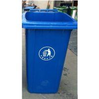 厂家直销 环卫垃圾桶 分类垃圾桶价格优惠