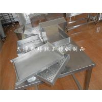 供应不锈钢冷冻盘,不锈钢食品冷冻盘
