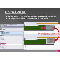 光学模拟软件OptisWorks
