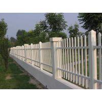 厂价直销pvc护栏 供应南京护栏 小区围网 量大从优