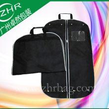 广州厂家定制无纺布西装套 拉链无纺布西装袋 不织布防尘袋 坚固耐用