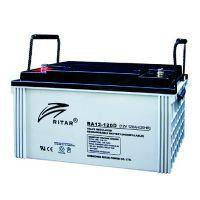 瑞达蓄电池RA12-120深圳瑞达蓄电池12v120格