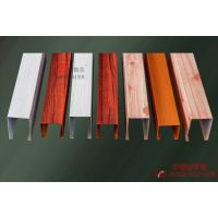 铝天花铝单板的实用性和装饰性