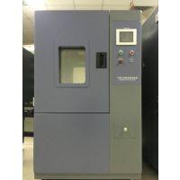 厂家直销恒温箱RHP-80,【REALE】制造