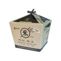 北京瓦楞纸盒北京礼品盒