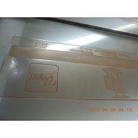 销售柔性树脂版2.5*1.32m水印版