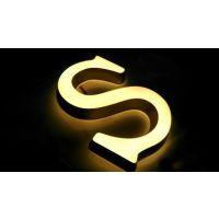 如何判断不锈钢发光字质量?
