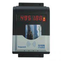 台研 智能IC卡一表多卡 分体式水控机 集体公共场所节水器