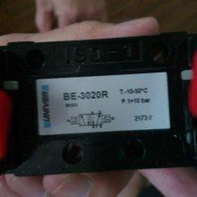 意大利UNIVER AG-3061电磁阀进口优惠代理商供应