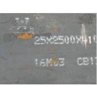 供应16Mo3德标钢板价格