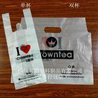 广州厂家供应皇茶包装袋 单双杯塑料袋 po胶袋