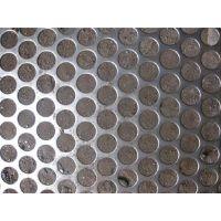 炳辉网业(图)|优质304不锈钢冲孔网|304不锈钢冲孔网