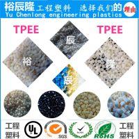 美国杜邦TPE-E多少钱一吨,海翠塑料,热塑性弹性体,注塑级