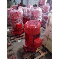 小区消防泵XBD5/5-HY温邦恒压切线泵/多级室内消火栓泵温邦