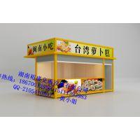 湘潭广场奶茶售货亭安装【湖南裕盛视频】街区便民销售亭统一要求