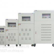变频电源_华能远见_变频电源生产厂家