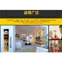 惠南镇免钉胶、奥陶粘胶、强力免钉胶使用方法