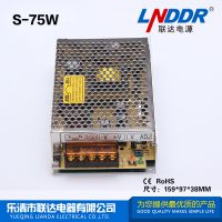 乐清厂家供应 S-75W-24V3.2A开关 电源 直流 电源 工控 电源