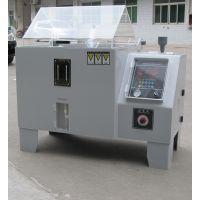 湖南长沙兰思优质盐雾机制定小型盐雾试验箱厂家