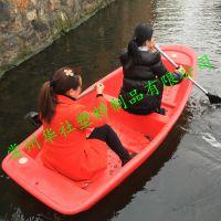 冬季湖面垂钓用塑料船 耐撞击的牛筋料制作 不怕摔