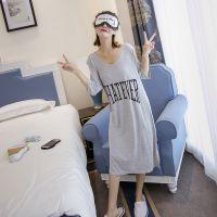 厂家直销 韩版新款夏季短袖莫代尔休闲甜美灰色露肩睡裙5502