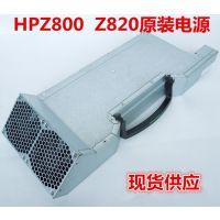 全新惠普HPZ800电源1250W508149-001 480794-002 DPS-1050DBA