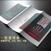 深圳南山海岸城天利大厦保利大厦印画册印名片4元起免费送货,奖积分有大礼长期有效