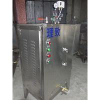 厂家直销多规格小型电锅炉 3kw全自动不锈钢可调档立式电加热蒸汽发生器