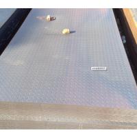 马鞍山花纹板 Q235梅钢热卷 梅钢3.5 4.75 5.75 7.75*1.5花纹板 批发价格