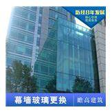 广东瞻高建筑工程有限公司