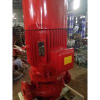 上海 北洋泵业厂家供应XBD2.4/40-L 22KW 单吸喷淋消防泵