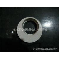 供应PVC管件  PVC补心