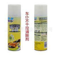【车仆】汽车空调抗菌除臭剂汽车家用空调除臭抗菌清洗剂CP643