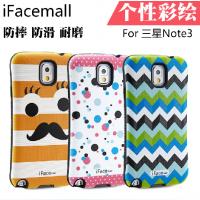 供应厂家直销iface mall三星note3手机壳韩版N9006/8/9创意防摔彩绘卡通保护套
