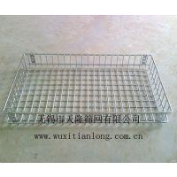 厂家供应不锈钢网筐/不锈钢网篮 304 可定做