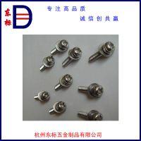 供应不锈钢紧固件连接件 十字小盘头机钉二组合(弹垫) 可非标定制 价格详询客服