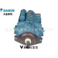 原装大金油泵V50A3R10X