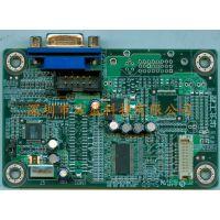 打蛋机PCB线路板电路板方案设计抄板改板开发公司