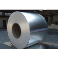 供应0.5mm管道保温铝皮价格