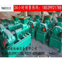 节能煤粉制棒机 煤粉成型机 煤棒挤压机 煤棒成型机/制棒机