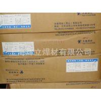 正品昆山天泰焊材TS-316Z A207不锈钢电焊条2.5/3.2/4.0mm