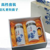 青花办公保温杯 陶瓷杯套装 高档骨瓷礼品办公杯 不锈钢外壳 定制