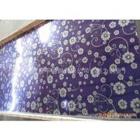 紫罗兰彩色板材 304品牌不锈钢