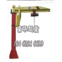 定柱式悬臂起重机应用在哪里:优质定柱式悬臂起重机推荐
