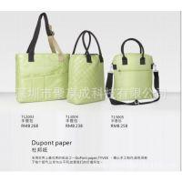 外贸箱包皮具手挎背包提袋用杜邦纸特卫强Tyvek无纺布面料